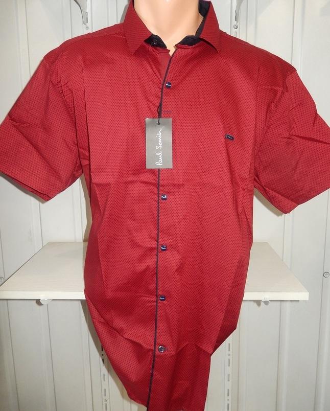 Рубашки мужские батал оптом 41352906 0729-3
