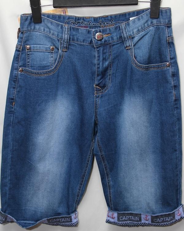 Шорты джинсовые мужские оптом 08416295 7325