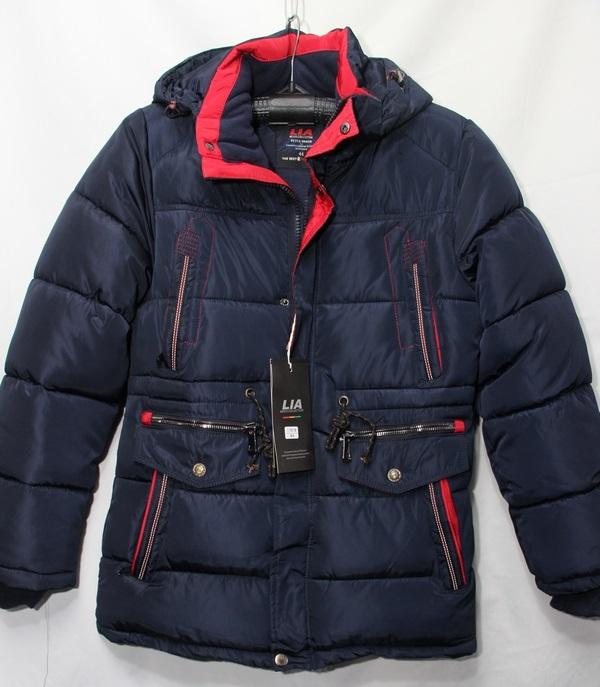 Куртки подростковые LIA оптом 89634701 1761-16