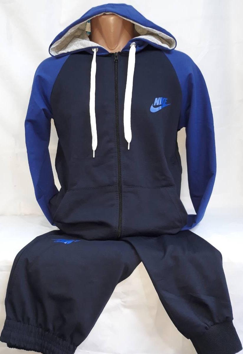 Спортивные костюмы мужские оптом 16937845 225-14