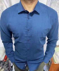 Рубашки мужские ARMA оптом 19275430 05-27
