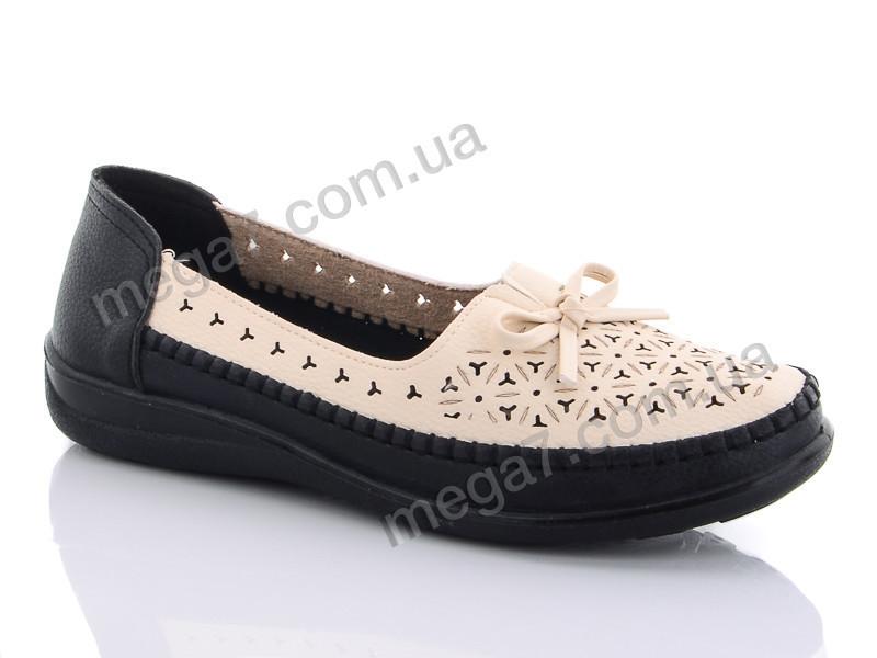 Туфли, Baolikang оптом A29-1