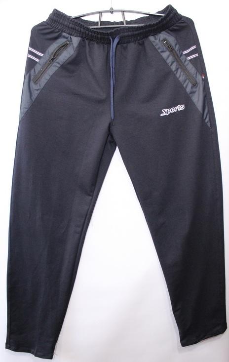 Спортивные штаны мужские  оптом 07124389 1-18