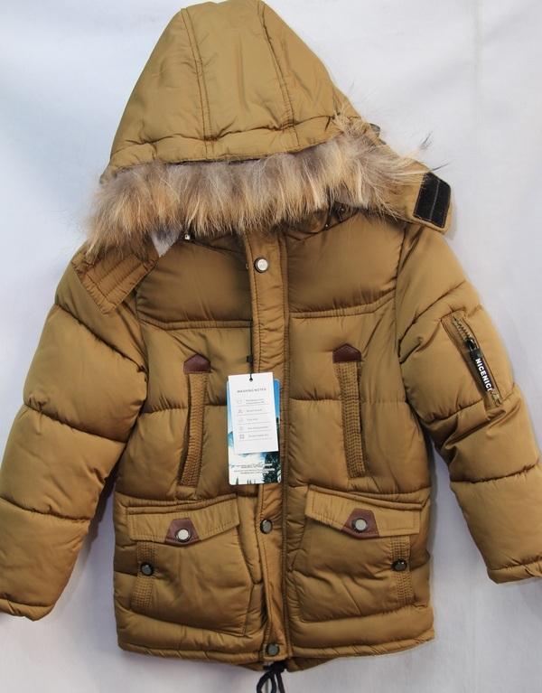 Куртки детские зимние оптом 20091076 20-2