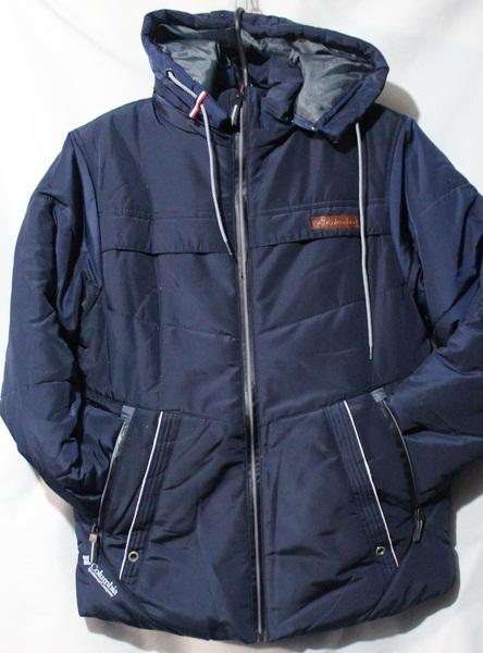 Куртки мужские оптом 90467238 6809-197