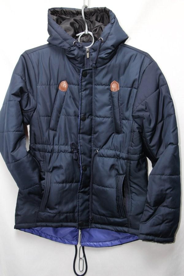 Куртки Юниор оптом  16035545 5170-2