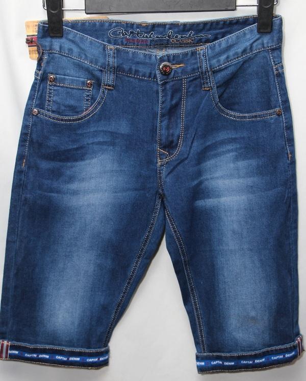 Шорты джинсовые юниор оптом 29051670 7502