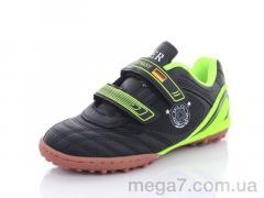Футбольная обувь, Veer-Demax 2 оптом D1927-1S