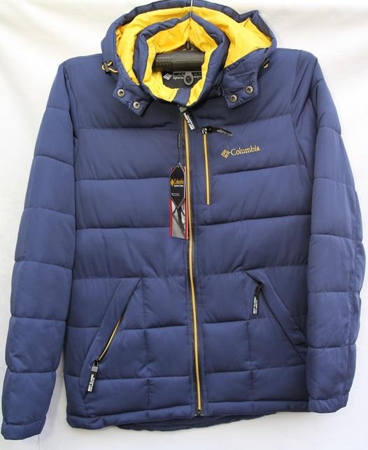 Куртки мужские оптом 84736290 0335-9
