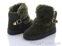 Угги, Class Shoes оптом 1833 green