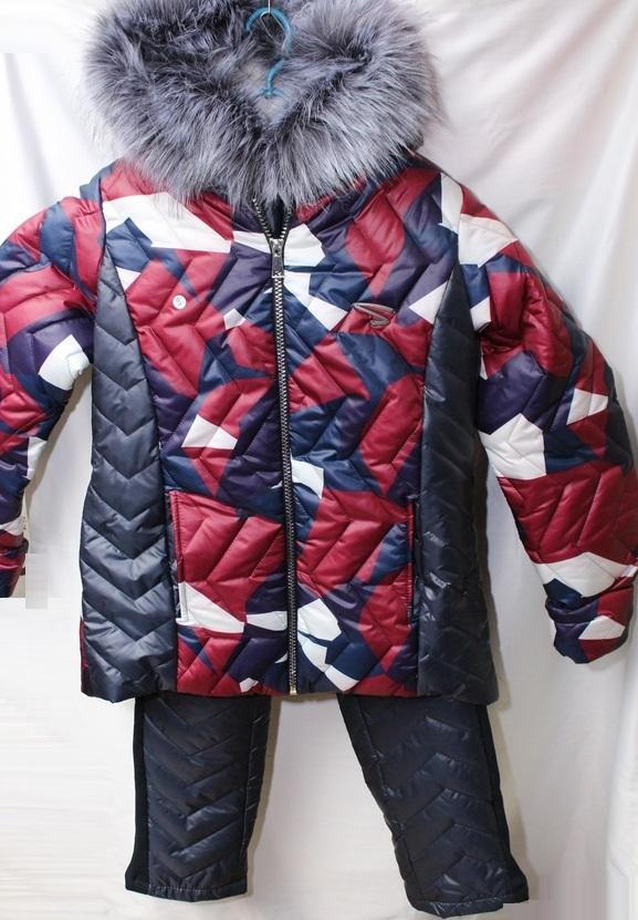 Лыжные костюмы женские Батал оптом 49573160 9584-105