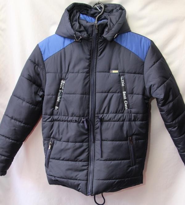 Куртки детские  оптом 49065372 1102