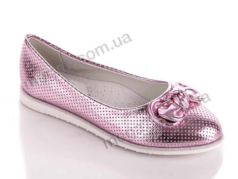 Балетки, Yalike оптом 118-20 pink