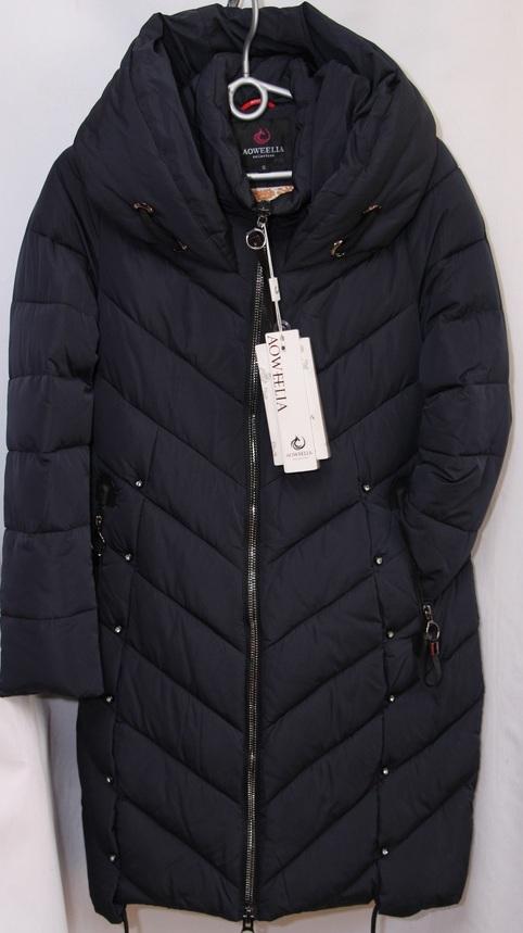 Куртки женские AOWEELIA оптом 19091209 1788-3