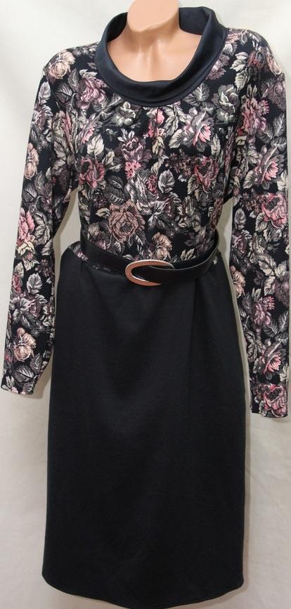 Платье женское 70514639