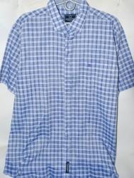 Рубашки мужские оптом 61072485 2588К-1