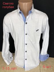 Рубашки подростковые PAUL SEMIH оптом 38274691 02-11