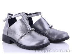 Туфли, Xifa kids оптом Z050