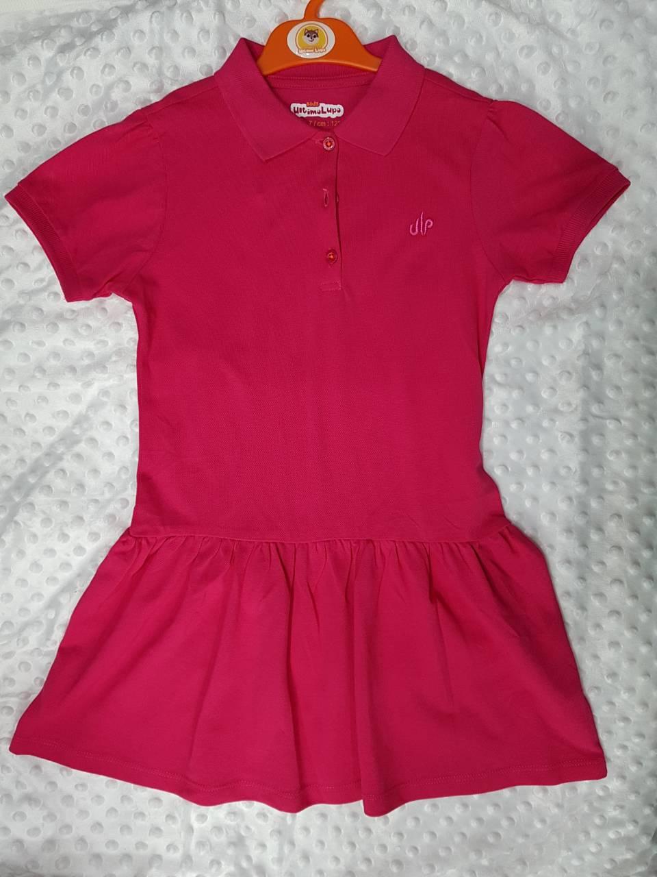 Платья детские оптом 05728946 7-19