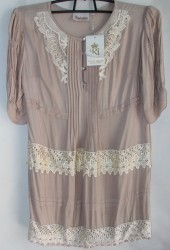 Платья женские Индия оптом 27409651 RI-009-1-10