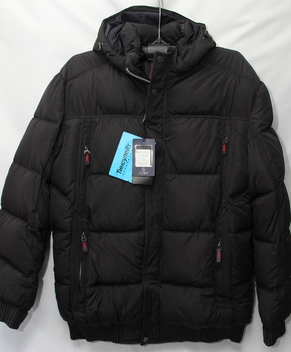 Куртки мужские VISEN оптом 03798164 JFYH1902