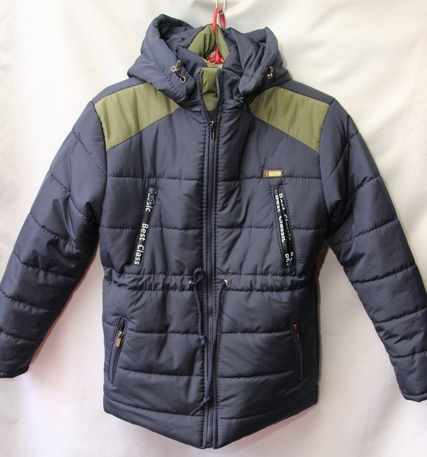 Куртки детские оптом 67053419 1100