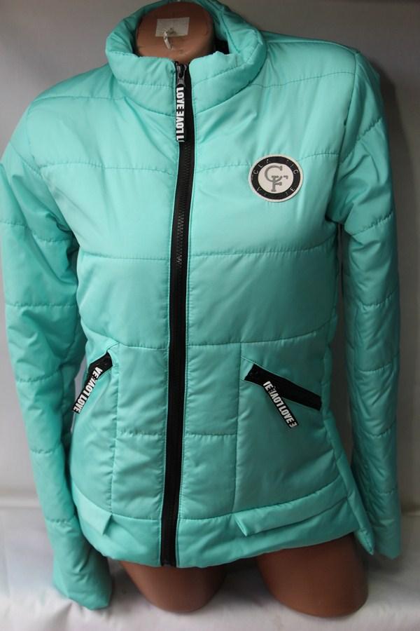 Куртки женские оптом  1603533 5245-14
