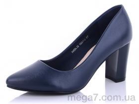 Туфли, Molo оптом 6901-0