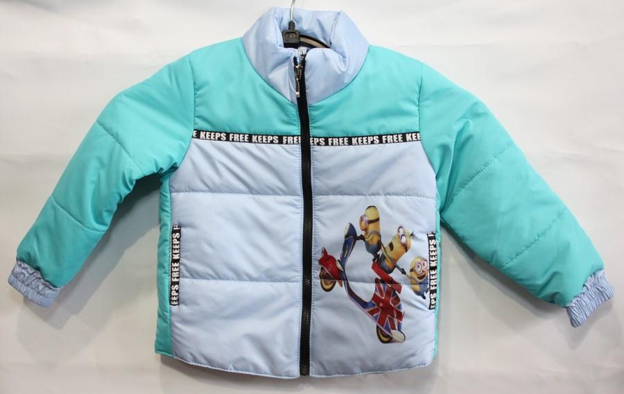 Куртки детские демисезонка Турция оптом 58167320 1031-1