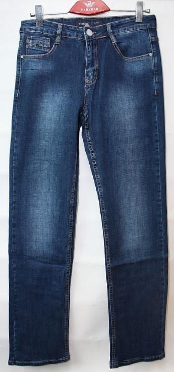 Джинсы мужские Li Feng Jeans оптом 13027689 7435