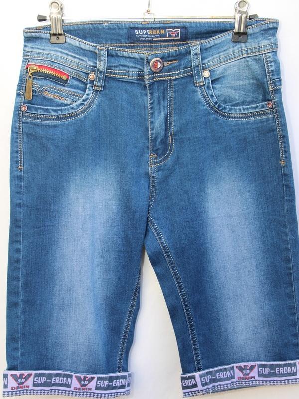 Шорты джинсовые детские оптом 59176023 1812