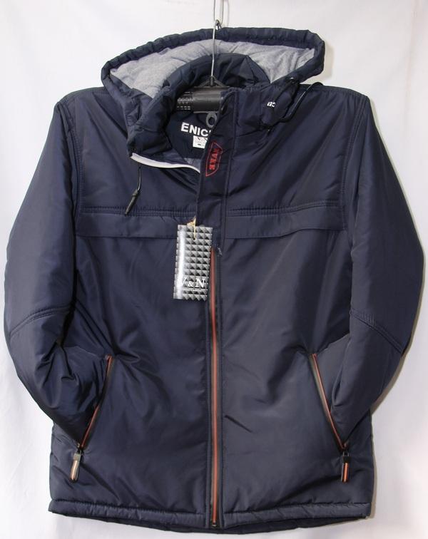 Куртки V N  мужские зимние оптом 1309316 9752-50