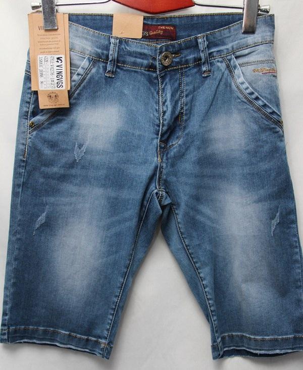 Шорты джинсовые мужские оптом 61392048 4276-1