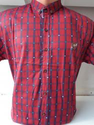 Рубашки мужские оптом 48276509 03-2