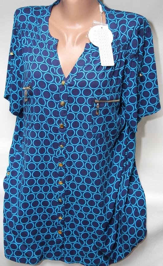 Блузы женские оптом  24051199 2-16