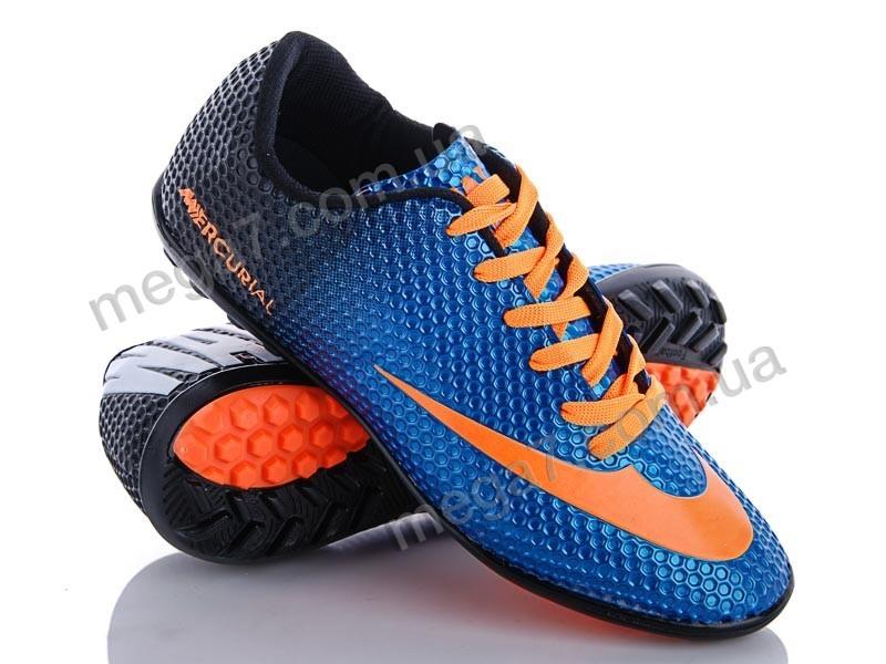 Футбольная обувь, Walked оптом Сороконожка 401-04 mavi-turuncu