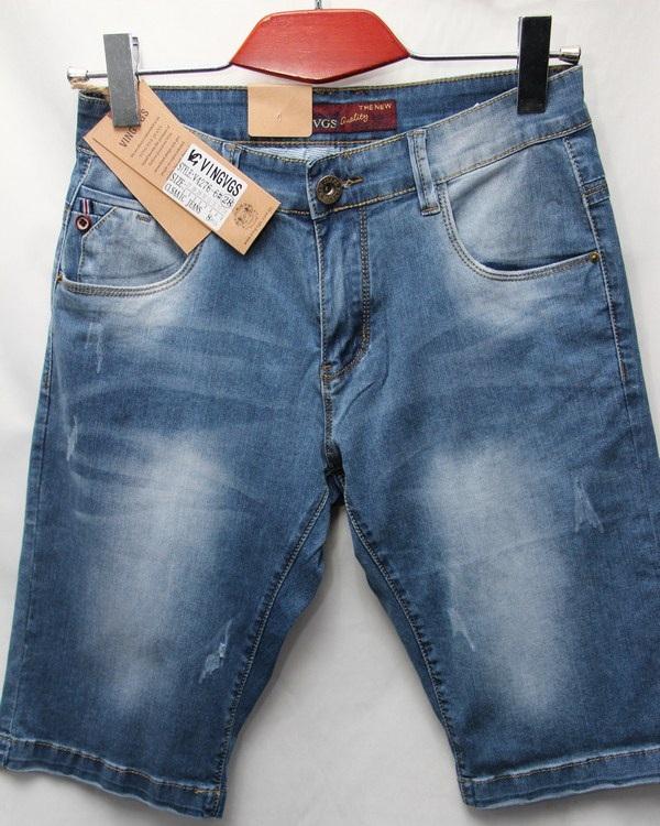 Шорты джинсовые мужские оптом 14962805 4276-6