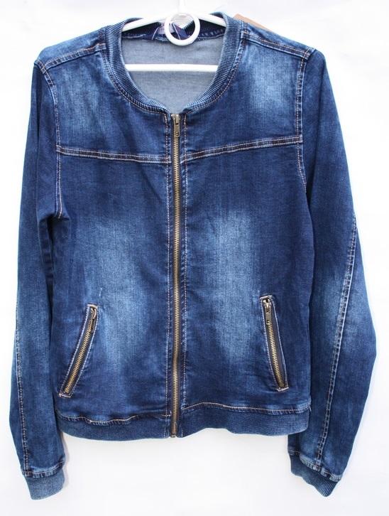 Куртки джинсовые женские оптом 20857634 9663