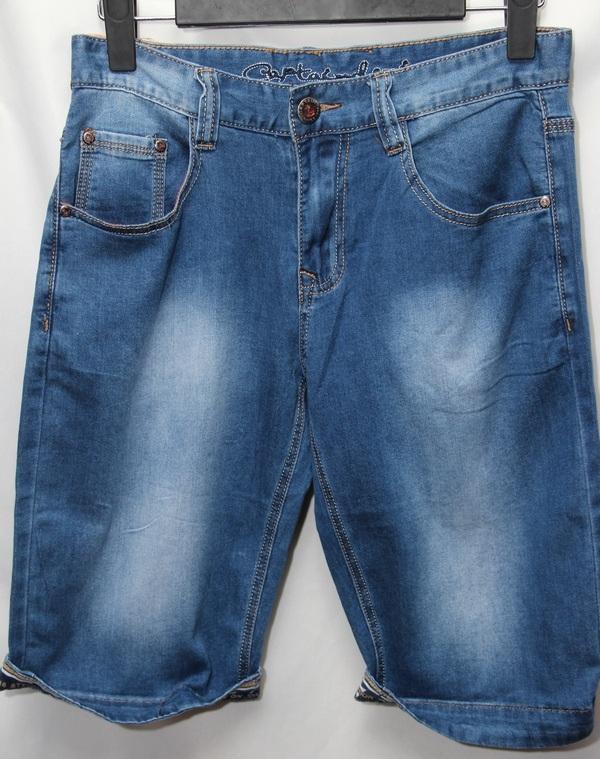 Шорты джинсовые мужские оптом 48175396 7319