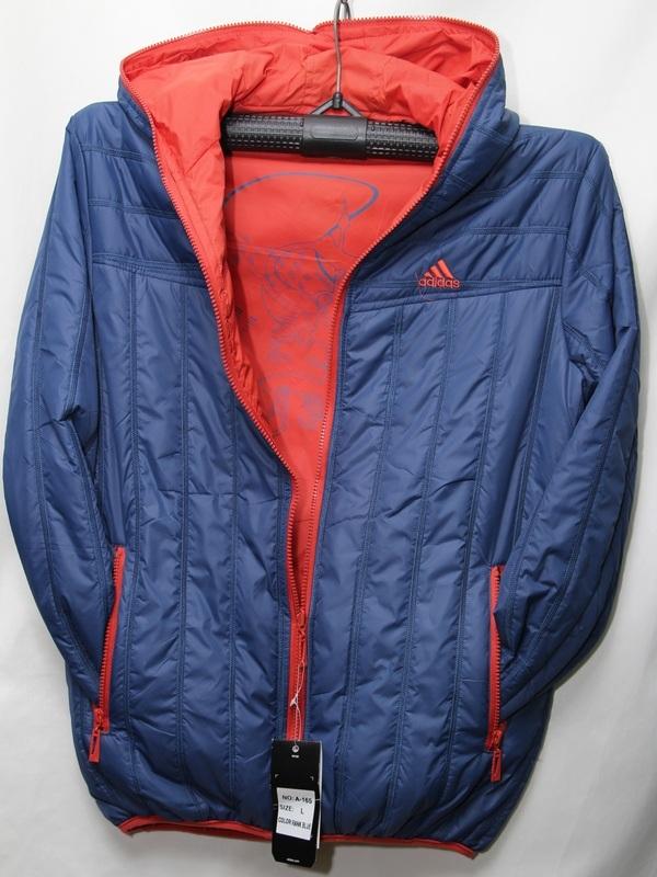 Куртки мужские ADIDAS оптом (двухсторонняя) 21071337 A-165 RANK BLUE