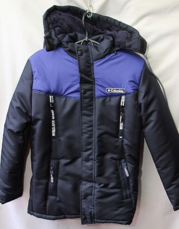 Куртки детские оптом 86429370 1105