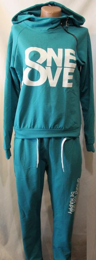 Спортивные костюмы женские оптом 20084011 023-32