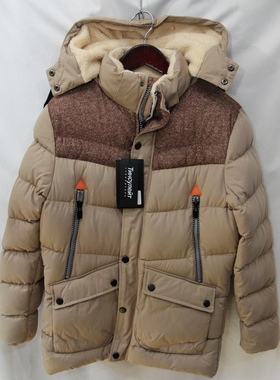 Куртки мужские оптом 21081420 6698-3