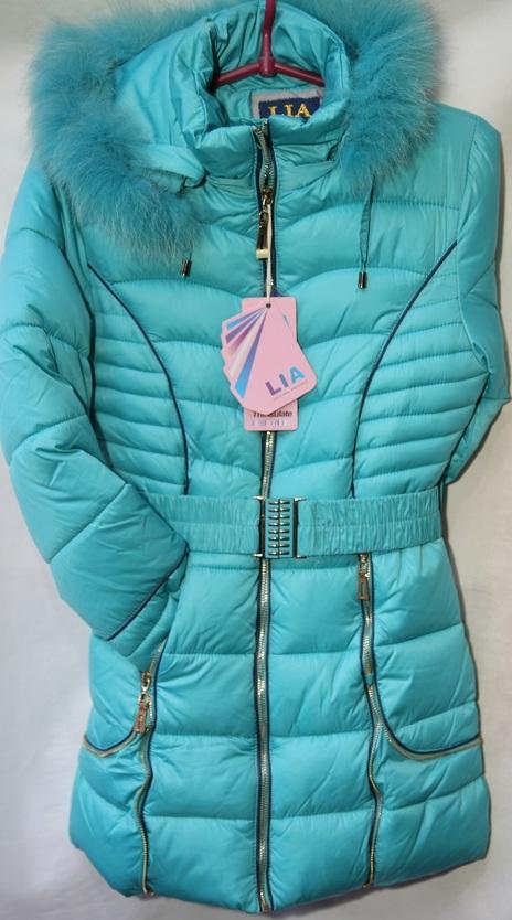 Куртка LIA детская зимняя оптом 20095534 1618-4
