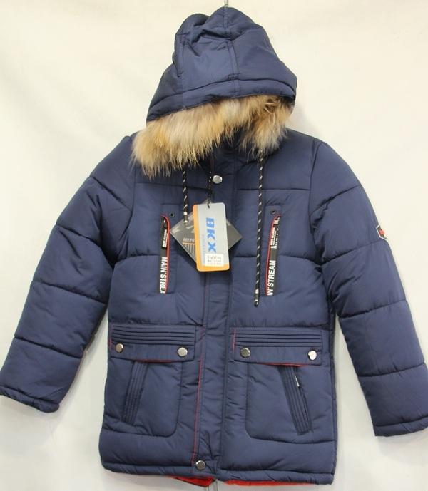 Куртки мужские BingKaXiong  темно синий оптом 09081159 718-4