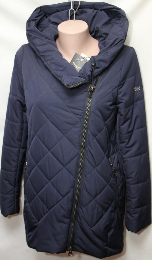 Куртки женские YIGAYI  оптом 16081425 17-62-2