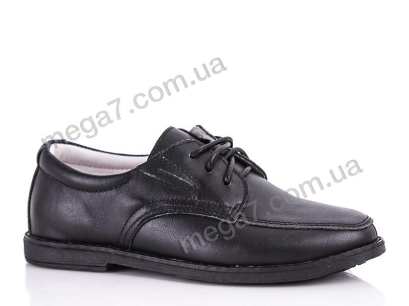 Туфли, BG оптом BG1827-1609