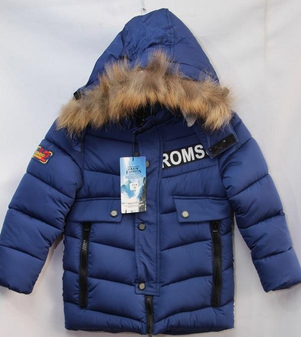 Куртки детские зимние оптом 20091076 21-2