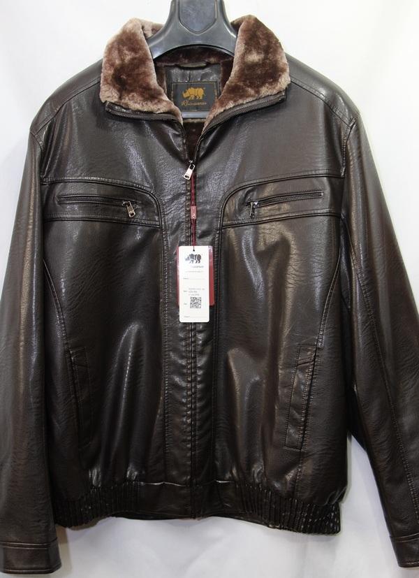 Куртки мужские БАТАЛ оптом 69384502 1925-5B-1