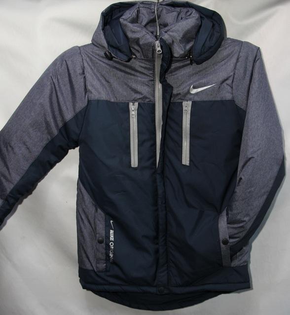 Куртки LIA  подростковые оптом 60439758 6239